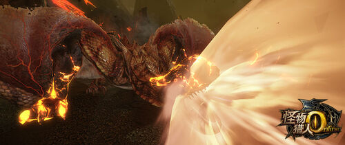 MHO-Flame Tigrex Screenshot 003