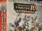 Monster Hunter Frontier Saison 10