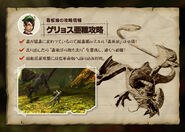 MH4-Purple Gypceros Strategy