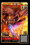 MHSP2-Teostra Juvenile Monster Card 002
