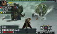 MHX-Gamuto Screenshot 004