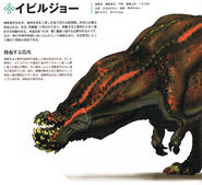 Deviljho-Encyclopedia-Scan