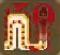 MH4U-Dara Amadyura Subspecies-Tail Icon