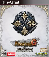 Box Art-MHF-G Memorial Package PS3