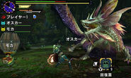 MHX-Tamamitsune Screenshot 005