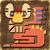 FrontierGen-Yian Kut-Ku Icon 02