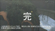 MHFG-Yama Tsukami Screenshot 005