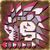 FrontierGen-Espinas Rare Species Icon 02