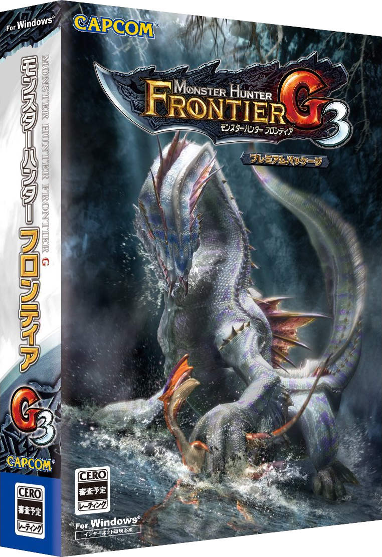 Box Art-MHF-G3 PC