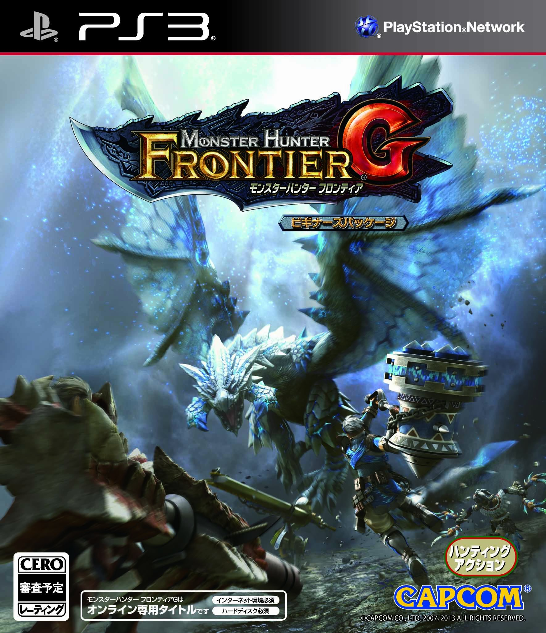Box Art-MHF-G PS3