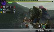 MHX-Gamuto Screenshot 013