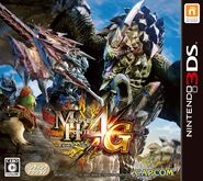 Box Art-MH4G N3DS