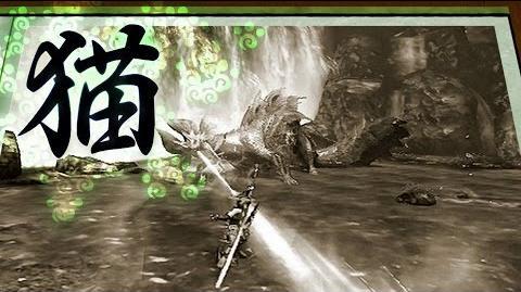 『MHダブルクロス』×『大神』コラボ紹介映像