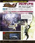 MHF-Z-Info 001
