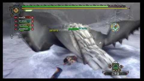 Wii Monster Hunter 3 - Beriorosu ( Barioth ) 1 2