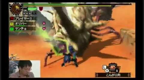 Monster Hunter 4G - Daimyo Hermitaur - Charge Blade Demo Gameplay