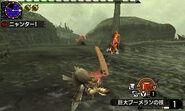 MHX-Iodrome Screenshot 003