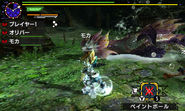 MHX-Tamamitsune Screenshot 015