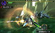MHGen-Nargacuga Screenshot 018
