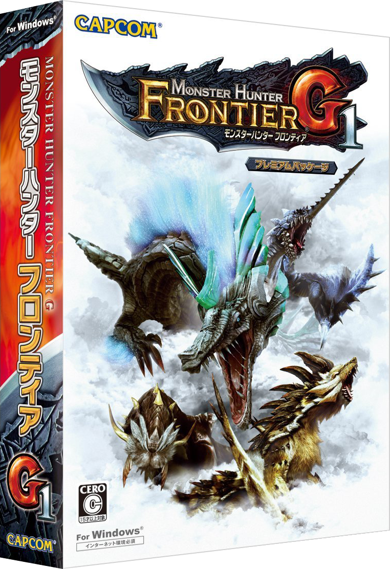 Box Art-MHF-G1 PC