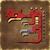 FrontierGen-Ioprey Icon 02