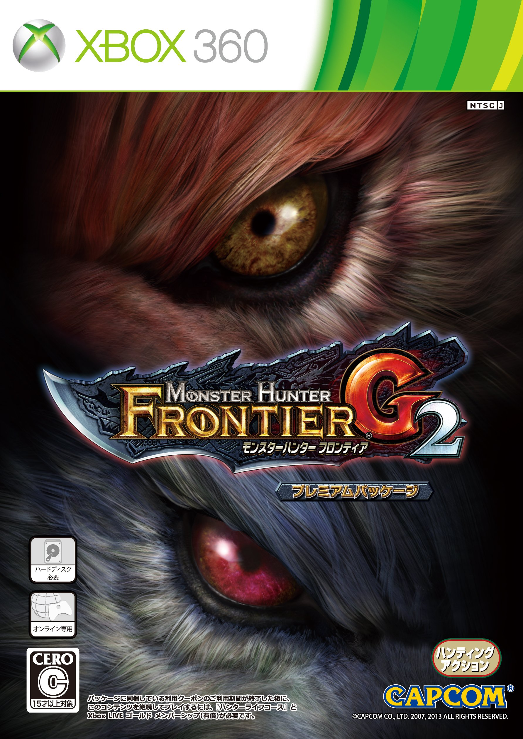 Box Art-MHF-G2 XBOX360
