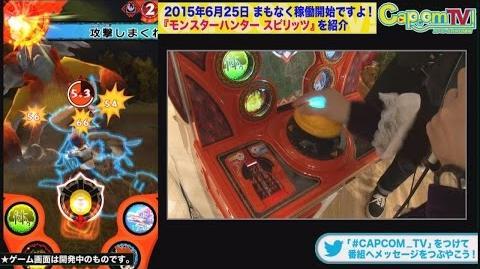 カプコンTV! 22『モンスターハンター スピリッツ』ゴー☆ジャスが挑戦!第2章-1