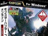 Monster Hunter Frontier Saison 1.0