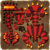 FrontierGen-Varusaburosu Icon 03