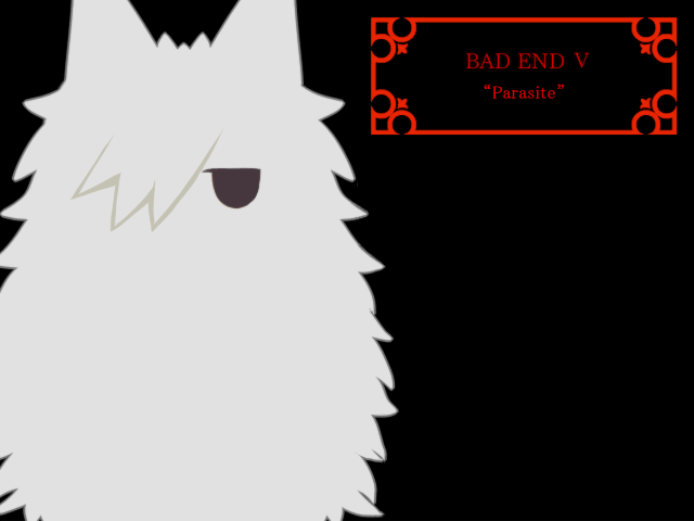File:終:BADEND-5.png