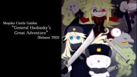 Mogeko Castle Gaiden Trailer ENG-1