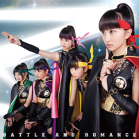 Battle Cover Limited B