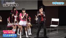 Ichiro Mizuki Teach Z