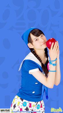 Rina in blue