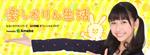 Shiori Blog Logo Small