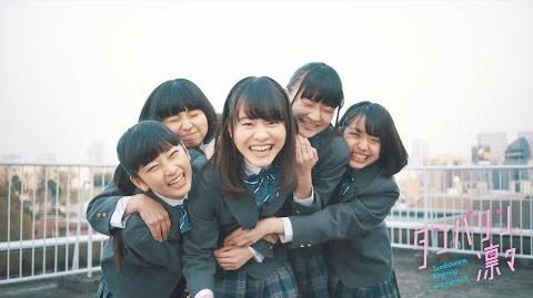 【MV】ロッカジャポニカ 「タンバリン、凛々」MUSIC VIDEO(ROCK A JAPONICA Tambourine, Rin Rin)