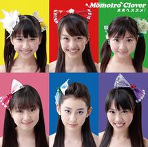 Mirai E Cover Limited A