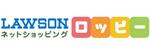 Hmv Logo Small