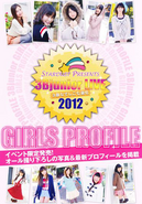 3B Junior LIVE 2012 Pamphlet Flyer
