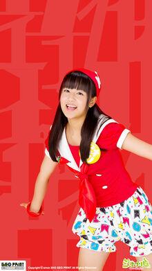 Mizuki in Red