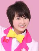 Aya Karikeiyaku Promo