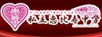 Ebichu Web Logo Small