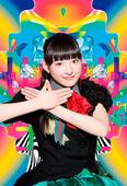 Rina Butterfly Promo