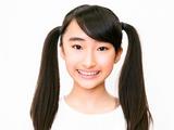 Sora Tsukamoto