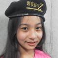Yukari Kose Portrait
