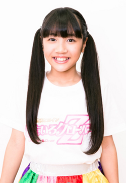 Yuzuki 3Bjunior Promo