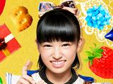 Sora Hoshino