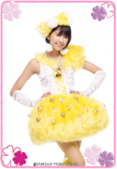 Shiorin Roudo Promo