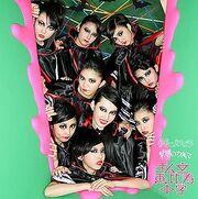 275px-Shiritsu Ebisu Chuugaku - Te wo Tsunagou Kindan no Karma (Limited Karma Edition)