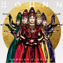GOUNN Cover Limited